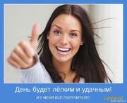 Менеджер по рекламе в интернет-магазин
