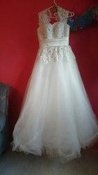 свадебное платье    НОВОЕ !!!!!!!!!!!!!!!!!!! РАЗМЕН  44-46 !!!!!!