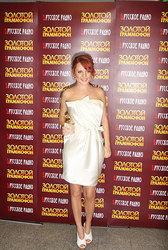 Белое коктельное платье